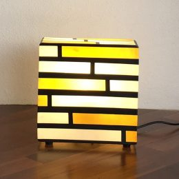Roberto Tenace Italian Box Shaped Table Lamp
