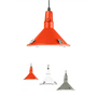 Hanging Inside-Out Pendant Lamp